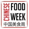 Chinese Food Week à Paris 2015 (1/6)
