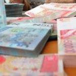 Geld gleich Kultur – Länderbanknote der Bayerischen Notenbank