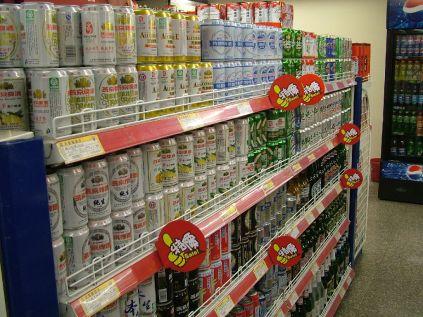 W chińskim supermarkecie