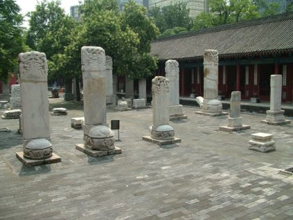 Świątynia Danyue