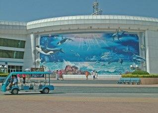 Oceanarium w Pekinie, Beijing Aquarium