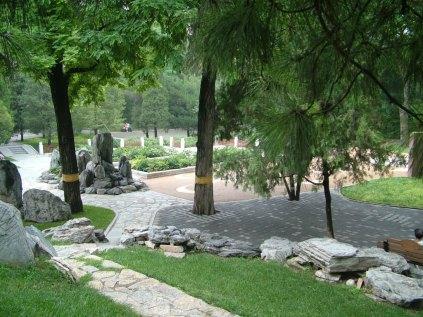Park Ritan