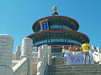 temple_of_heaven_10