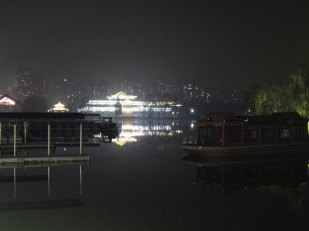 water_park_tianjin_5