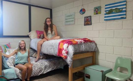 Looking for a Great Roommate?