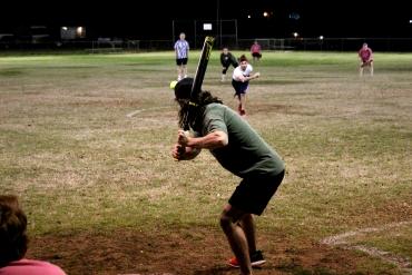 SNU's Annual Softball Marathon