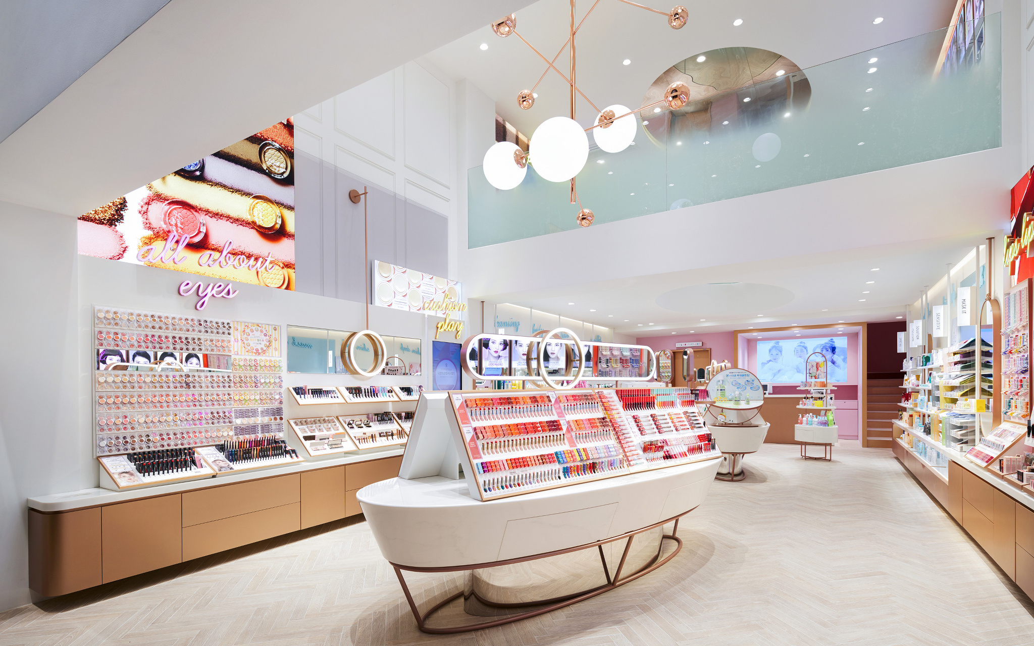 Etude House Seoul South Korea Echochamber