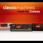 iPad DAW「Cubasis」がバージョン2.2にアップデート!80'sドラムマシンを再現した「Classic Machines」を追加可能に!