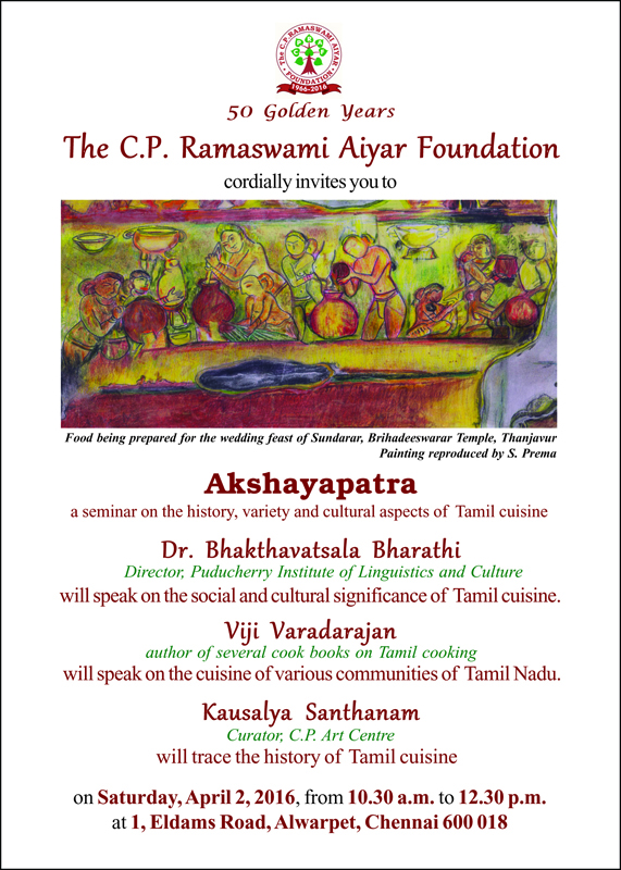 March 31, 2016 akshayapatra-invitation-front