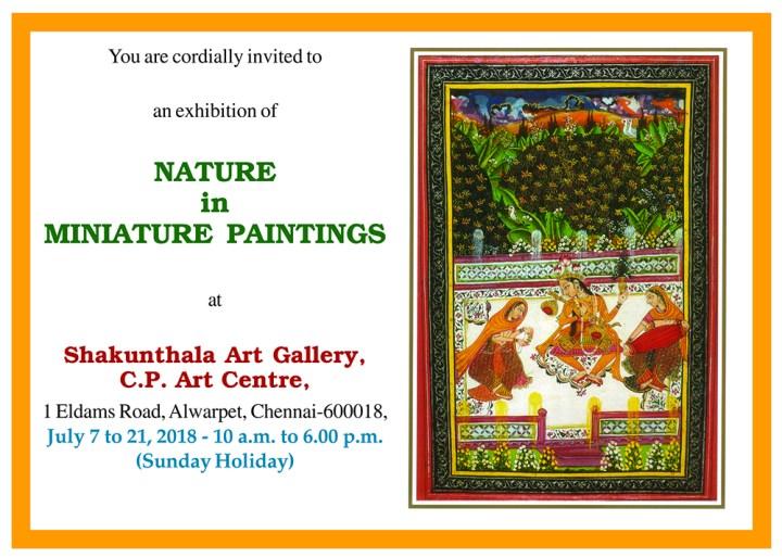 exhibition-invitation