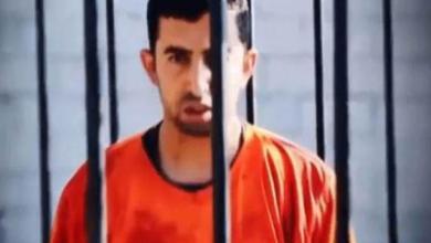 """صورة الأمن الأردني يكشف حقيقة مصير الطيار """"الكساسبة"""""""