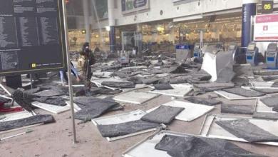 صورة بعد أيام من التفجيرات الدامية في بروكسل .. اعتقال 7 أشخاص ومطاردة جارية لتوقيف مشتبه فيه آخر