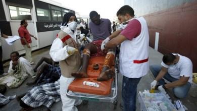 صورة ليبيا تعتقل 203 مهاجرين غير شرعيين قبل الإبحار لأوروبا