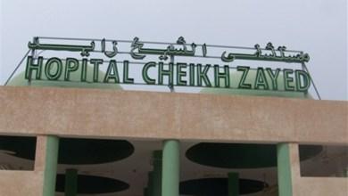 صورة جريمة مروعة / العثور على طفل مقطع داخل كيس بمستشفى الشيخ زايد
