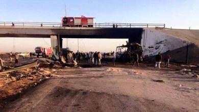 صورة قتلى وجرحى في تفجير انتحاري عند مدخل مصراتة الليبية