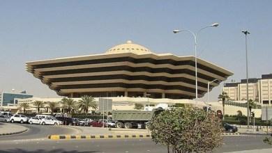 صورة السعودية تحبط عملا إرهابيا استهدف مخفر للشرطة