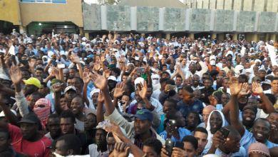 صورة المعارضة الموريتانية ترد على حشد النعمة بحشد مماثل في نواكشـوط