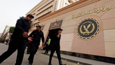 صورة داعش يقتل ثمانية عناصر من الشرطة المصرية بإطلاق الرصاص عليهم بحلوان