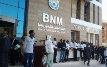 صورة لأول مرة في موريتانيا سطو مسلح على أحد البنوك  في نواكشوط