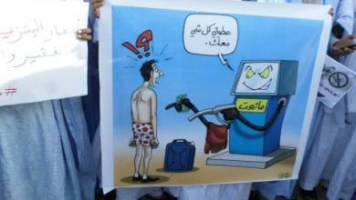 صورة ماني شاري كزوال تطالب بحدادا وطني على أرواح الفقراء / تدوينة