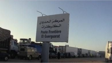صورة السلطات المغربية تعتقل مواطنا موريتانيا بتهمة تهريب  179.550 أورو