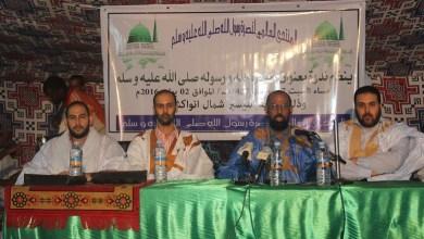 صورة المنتدى العالمي لنصرة الرسول صلى الله عليه وسلم يودع رمضان بندوة علمية