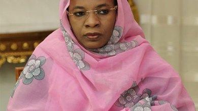 صورة انباء عن إقالة وزيرة الشؤون المغاربية والإفريقية والأمين العامة لوزارة التهذيب