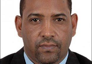 صورة التفتيش وراء إقالة الأمين العام لوزارة الشؤون الإسلامية ورئيس سلطة تنظيم النقل
