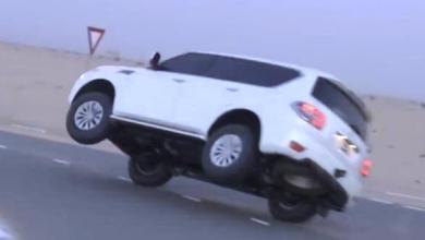 صورة إعتقال شاب كان يقود بطريقة إستعراضية بعد سقوط فتاة من سيارته و وفاتها بتفرغ زينة