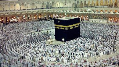 """صورة غضب يجتاح العالم الإسلامي بعد إطلاق صاروخ باتجاه قبلة المسلمين """" مكة المكرمة"""""""