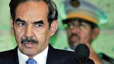 صورة قطــر : الكشف عن وظيفة الرئيس الأسبق معاوية ولد سيدي أحمد الطايع