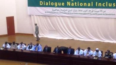 صورة ممثلو الجاليات الموريتانية بالخارج يطالبون بالتصويت على ممثلهم بالبرلمان