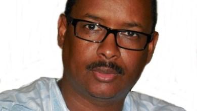 صورة إنتخـاب الزميل محمد نعمة عمر رئيسا لإتحاد المواقع الإخبارية الموريتانية