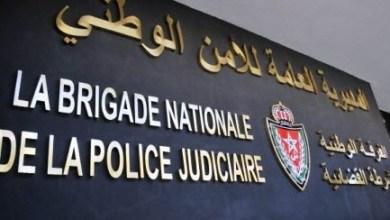 صورة المغرب : القبض على مجرمة متلبسة بتدنيس المصحف الشريف داخل مسجد