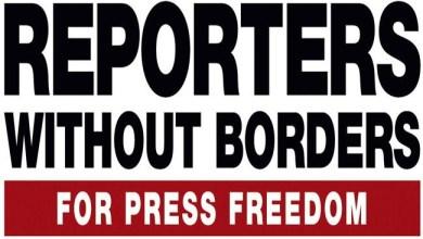 صورة موريتانيا تحافظ على صدارتها لحرية الصحافة عربيا وتتقدم سبعة مراكز في الترتيب العالمي