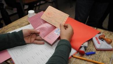صورة نواكشوط : إعتقال شبكة متخصصة في تزوير رخص السياقة والبطاقات الرمادية