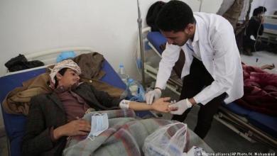 صورة اليمن : إعلان حالة الطوارئ بسبب تفشي وباء الكوليرا