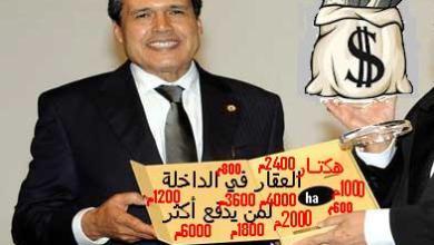 صورة فضائح و تهم فساد ورشاوى تلاحق السفير المغربي الجديد في موريتانيا