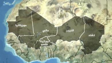 """صورة دول الساحل تطلب """" 50 مليون يورو """"  لإنشاء قوة عسكرية مشتركة لمواجهة الإرهاب"""