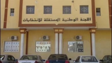 صورة موريتانيا :تمديد الإحصاء التكميلي للمرة الثانية  بعد تسجيل 47 ألف مواطن فقط