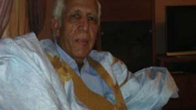 صورة الاعلان في إسبانيا عن وفاة وزير أول موريتاني سابق