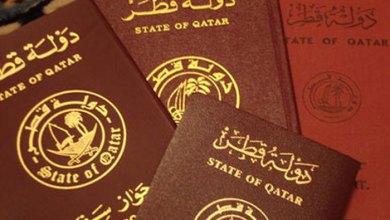 صورة قطر :السلطات تسحب الجنسية من قبيلة بأكملها وتصادر أموال  أفرادها