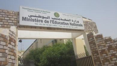 صورة موريتانيا: الإعلان عن اللوائح النهائية لتحويلات الأساتذة