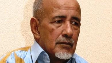 صورة موريتانيا : الإعلان عن وفاة الرشيد ولد صالح