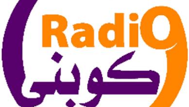 صورة موريتانيا: التطرق داخل مؤسسة إعلامية لملفات عن سلطة التنظيم