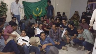 صورة طلاب موريتانيون في مصر يعتصمون داخل السفارة