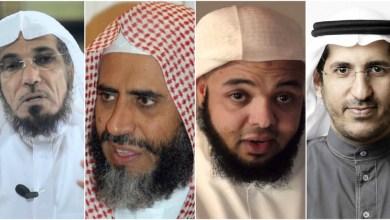 صورة السعودية : تفاصيل اعتقال سلمان العودة وعوض القرني ضمن خلية استخباراتية