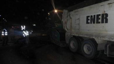 صورة موريتانيا: شرطة الجرائم الاقتصادية تعتقل مدير (ENER)