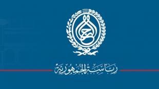 صورة تونس: التمديد لحالة الطوارئ شهرا كاملا