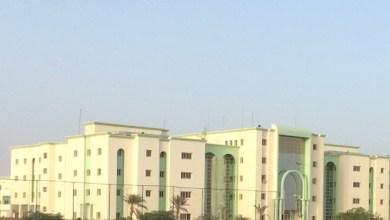 صورة موريتانيا: الإعلان عن لائحة متقاعدي الشرطة ـ أسماء ـ